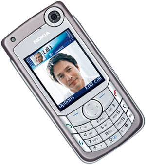 Фото 1. Как снять блокировку с телефона nokia 5300?